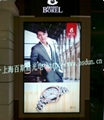 上海新天地時尚廣場廣告燈箱
