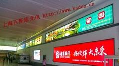 蘇州高鐵站燈箱