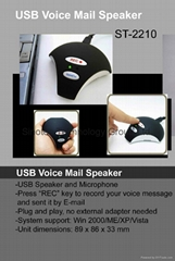 Voice Mail Recorder
