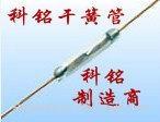 Imported reed (MKA-07101)