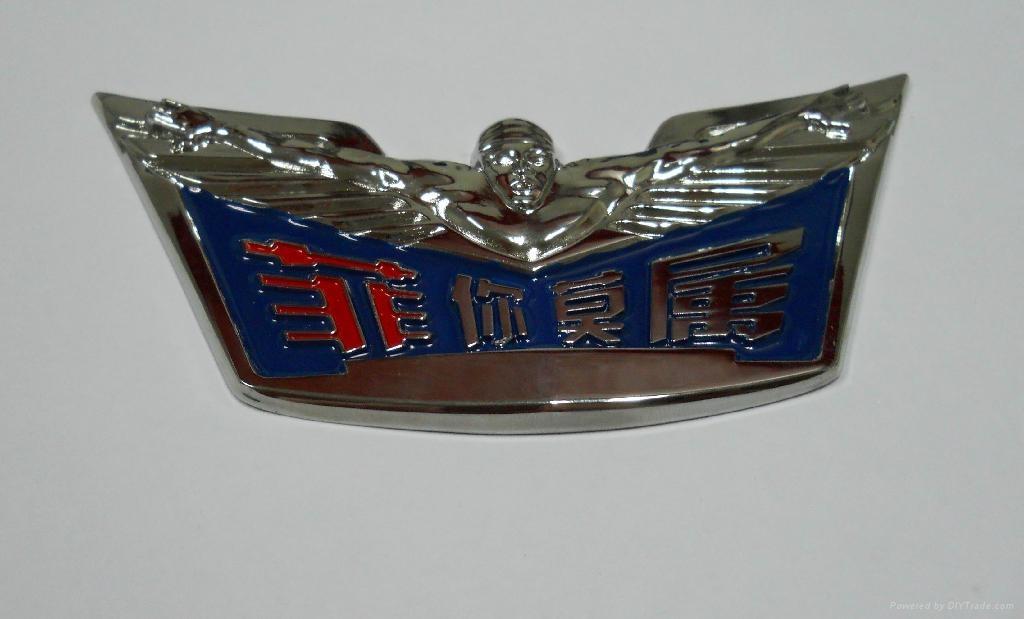Car emblem 1