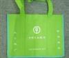 無紡布購物袋 5