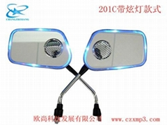 Take speech alarms the rearview mirror mp3 audio