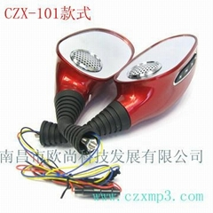 The speaker of the products of the portable mp3 audio rearview mirror
