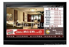 Fnite 32 inch high definition network advertising player