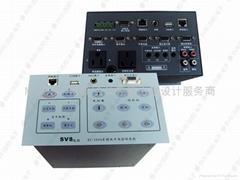 迅控SVS电教中控SV-2000 多媒体电教中控