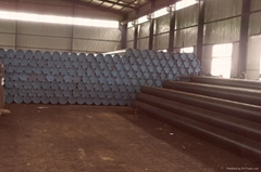 seamles steel pipe