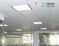 LED面板燈 5