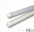 食品廠專用燈具日光燈