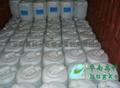 杭州电镀行业用超纯水设备