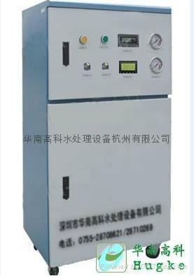 供应杭州实验室用超纯水机 1