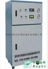 供應杭州實驗室用超純水機