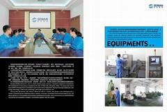 杭州圣安流体设备有限公司
