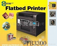 基汇工艺品万能打印机