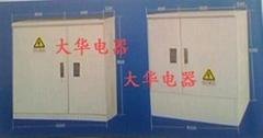 專業生產配電櫃廠家