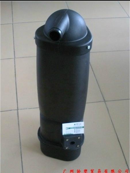 吸尘器外壳 1
