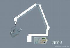 JHY-5 长臂型挂壁式牙科X射线机