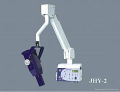 JHY-2挂壁式牙科X射线机