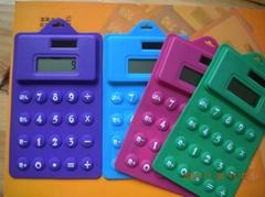 Hook Calculator