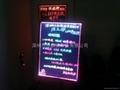 专业生产荧光板LED手写板