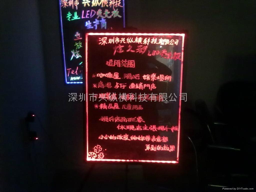 提供荧光板/LED手写板 1