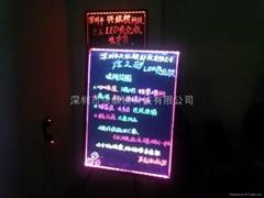 专业生产硬化亚克力LED荧光板