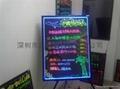 LED手写板