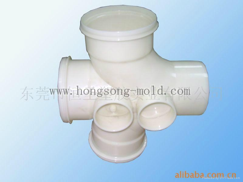 Plastic Injection Mould of pipe fittings mould manufacture from China 1