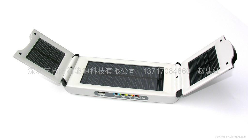 供应多功能太阳能笔记本电脑充电器 1