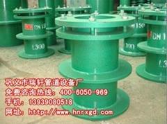 柔性鋼制防水套管