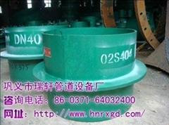剛性鋼制防水套管