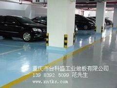 重庆地下停车场地坪专业施工工艺