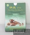 100克巧克力式青磚茶 2