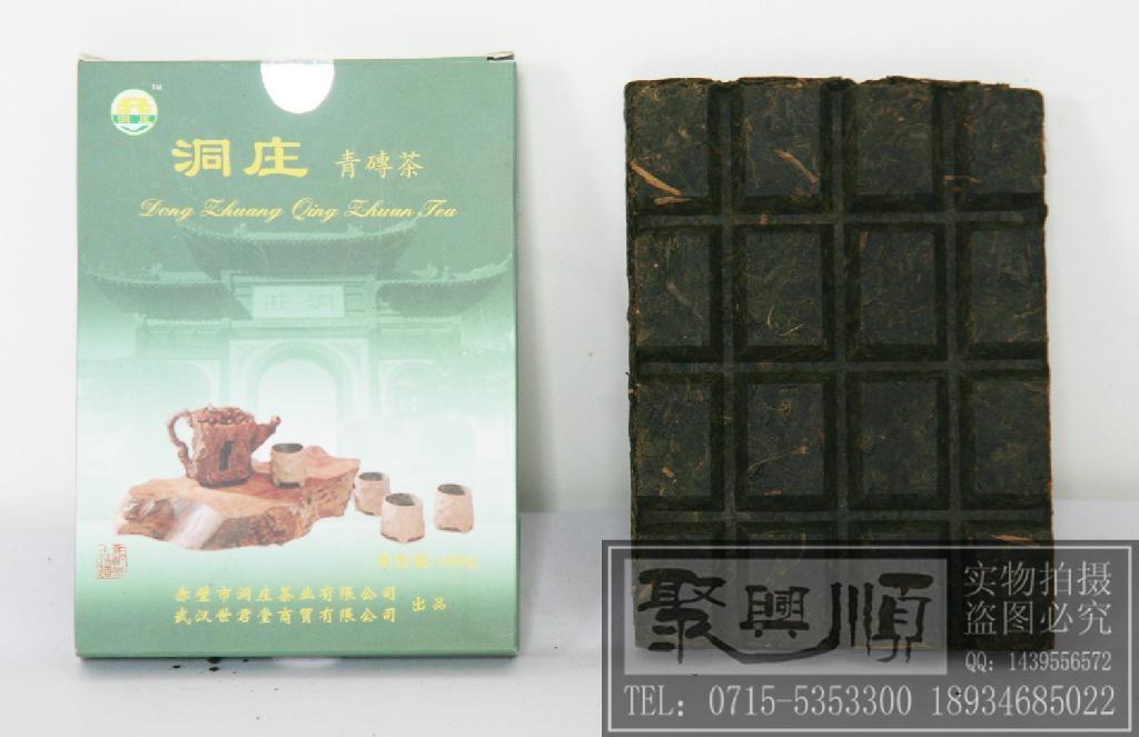 100克巧克力式青磚茶 3