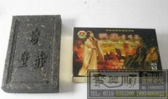 1040克赤壁圖文套盒青磚茶