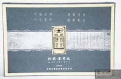 1150克釋迦穆尼工藝品青磚茶