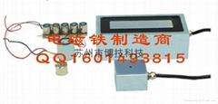 加工定製強力吸盤式電磁鐵