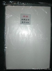 one-side, double-side white film