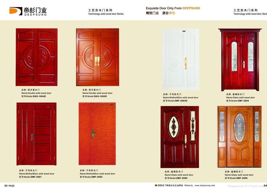 Solid wood door skf 3001d deepsung china manufacturer for Solid wood door company