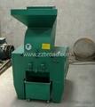 StrongPlastic /Aluminum cans Crusher machine 2