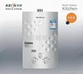 天然气热水器 1