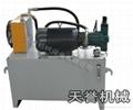 供应各类非标型液压系统