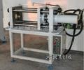 供应浙江TY606卧式液压机