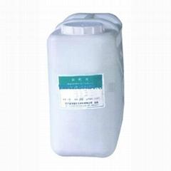 西安织物阻燃剂
