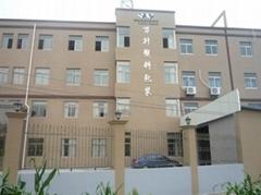 Shangyu Wansheng Plastic Packing Co.,Ltd.