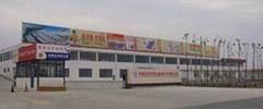 安徽省迈科再生能源开发有限公司