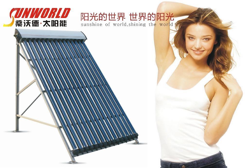 分体承压太阳能热水器 2