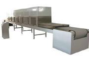 microwave drying equipment