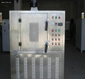 microwave chemical reaction furnace