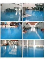 環氧水性地坪塗裝系統